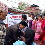 Health Camp, health, NGO in Nepal, NGO, health NGO